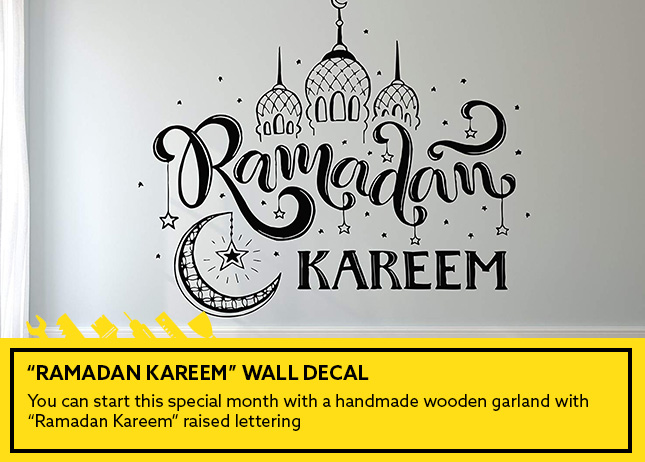 """Ramadan Kareem"" wall decal"